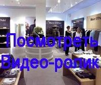 Русский электрик - Электромонтажная компания в Черкесске