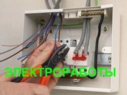 Работы по электрике Черкесск